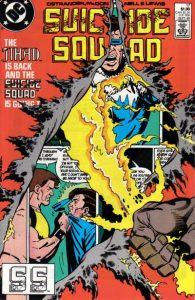 Suicide Squad #17 (1988)