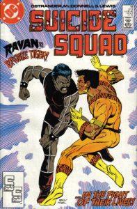 Suicide Squad #18 (1988)