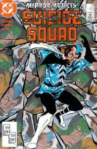 Suicide Squad #20 (1988)