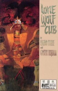 Lone Wolf and Cub #18 (1988)
