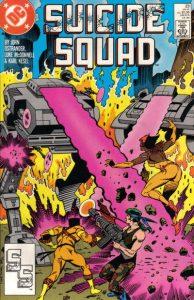 Suicide Squad #23 (1988)