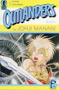 Outlanders #1 (1988)