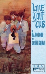 Lone Wolf and Cub #21 (1989)