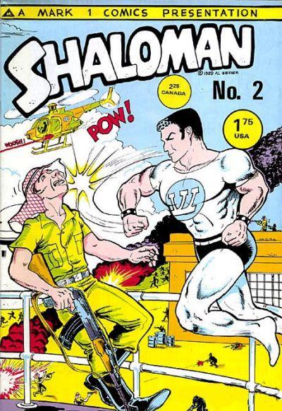 Shaloman #2 (1989)