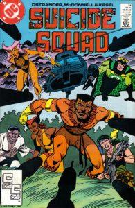 Suicide Squad #24 (1989)