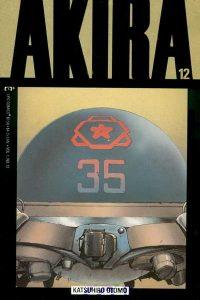 Akira #12 (1989)