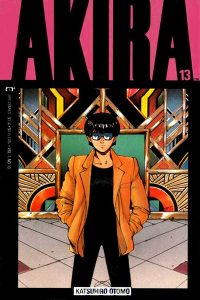 Akira #13 (1989)