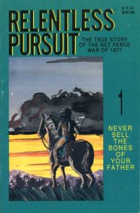 Relentless Pursuit #1 (1989)
