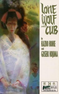 Lone Wolf and Cub #24 (1989)