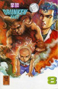 Drunken Fist #8 (1989)