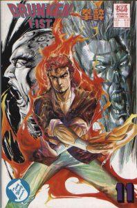 Drunken Fist #11 (1989)
