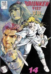 Drunken Fist #14 (1989)