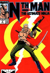 Nth Man the Ultimate Ninja #3 (1989)