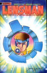 Lensman: The Secret of the Lens #2 (1990)
