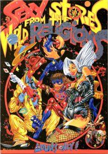 Sexy Stories from the World Religions #1 (1990)