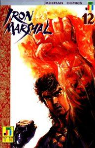 Iron Marshal #12 (1990)