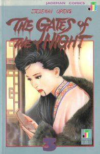 Jademan Opens: The Gates of the Night #3 (1990)