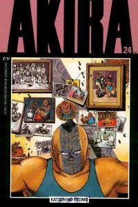 Akira #24 (1990)
