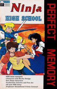 Ninja High School Perfect Memory #1 (1990)
