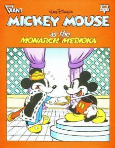 Gladstone Comic Album Special #7 (1990)
