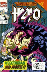 Hero #5 (1990)