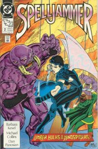 Spelljammer #2 (1990)