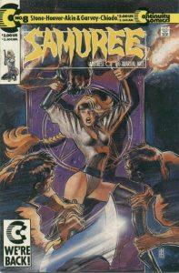 Samuree #8 (1990)