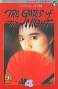 Jademan Opens: The Gates of the Night #4 (1991)