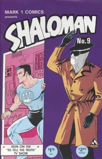 Shaloman #9 (1991)
