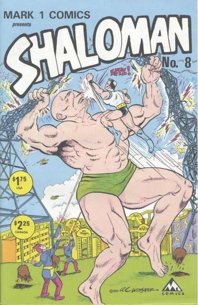 Shaloman #8 (1991)