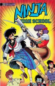Ninja High School #22 (1991)