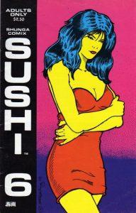 Sushi #6 (1991)