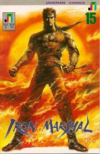 Iron Marshal #15 (1991)