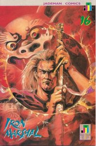 Iron Marshal #16 (1991)