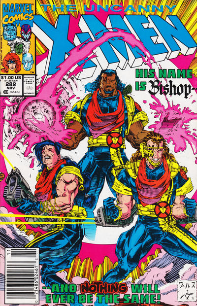 X-Men #282 (1991)
