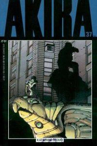 Akira #37 (1995)
