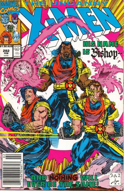 X-Men #282 (1992)