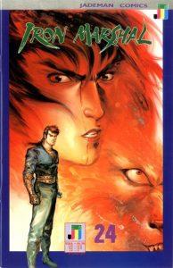 Iron Marshal #24 (1992)