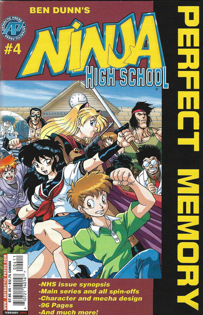 Ninja High School Perfect Memory #4 (1994)