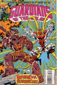 Guardians of the Galaxy #58 (1995)