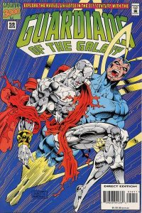Guardians of the Galaxy #59 (1995)