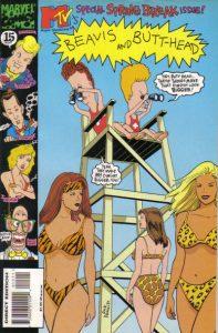 Beavis & Butt-Head #15 (1995)