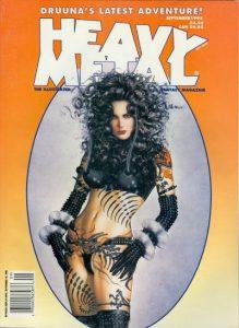 Heavy Metal Magazine #158 (1995)