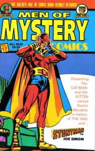 Men of Mystery Comics #17 (1999)