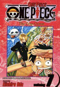 One Piece #7 (2003)