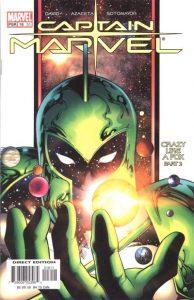 Captain Marvel #16 (51) (2004)