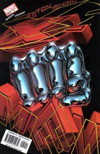 Astonishing X-Men #5 (2004)