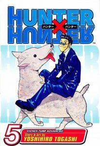 Hunter x Hunter #5 (2005)