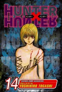Hunter x Hunter #14 (2005)