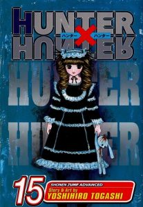 Hunter x Hunter #15 (2005)
